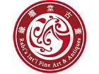 Yuan Long Tang -- Rabi's International Fine Art & Antiques