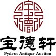 Pydern Auction